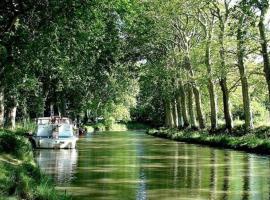 Canal du midi. Havre de paix., Labastide-d'Anjou (рядом с городом Salles-sur-l'Hers)