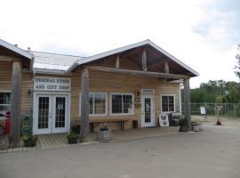 Country Roads RV Park, Grande Prairie (Clairmont yakınında)