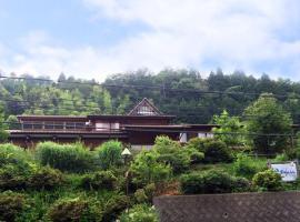 Pension Pepin, Kami (Amarube yakınında)