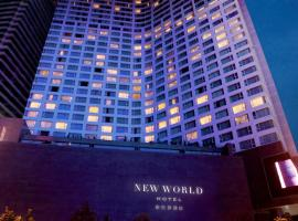 New World Dalian Hotel