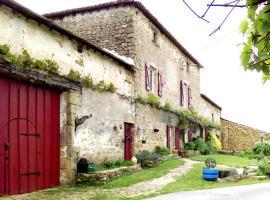 Les Forges de Planechaud, Saint-Priest-le-Betoux (рядом с городом Rancon)