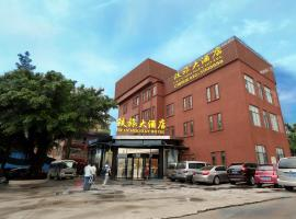 Guangzhou Tie Lv Hotel, Guangzhou (Weichong yakınında)