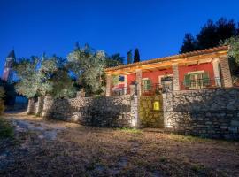 Aelia Villa, Каллифея (рядом с городом Agia Marina)