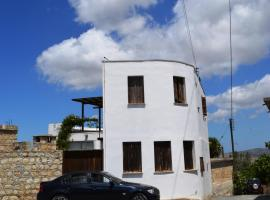 Thea Lasa House, Lasa