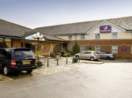 Premier Inn Stockton-On-Tees West, ストックトン・オン・ティーズ