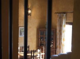 Casas Rurales Cortijo la Cañada, Эстепа (рядом с городом Лора-де-Эстепа)