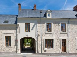 L'ancien prieuré, Saint-Jean-de-la-Motte (рядом с городом Courcelles-la-Forêt)
