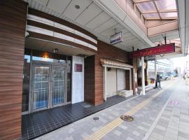 Hotel Parfait De Charm, Ichinomiya