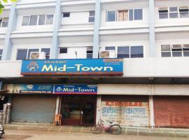 Hotel Mid-Town, Chandrapur (рядом с городом Durgāpur)