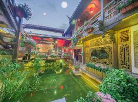 Laomofang Hotel Sifangjie