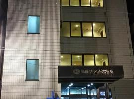 Hirosaki Grand Hotel