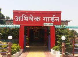 Hotel Abhishek Garden