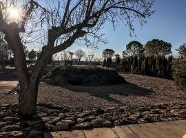 Finca Ladero, Tomelloso (рядом с городом La Alameda de Cervera)