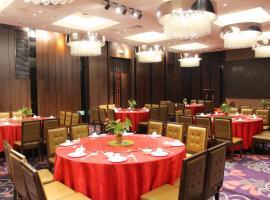 Shanshui S Hotel Wuhan, Wuhan (Liufangling yakınında)