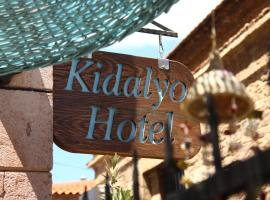 Kidalyo Hotel - Special Category, Ayvalık