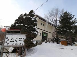 Onsen Minshuku Takahashi, Date (Bankei yakınında)