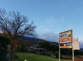 Valley View Motel, Murrurundi (Quirindi yakınında)