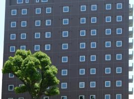 Hotel Nishimura