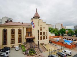 Shery Holl, Rostov on Don