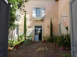 Maison Arriù, Montaut (рядом с городом Toulouzette)