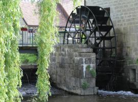 Moulin De Petoulle, Charenton-du-Cher (рядом с городом Baignereau)