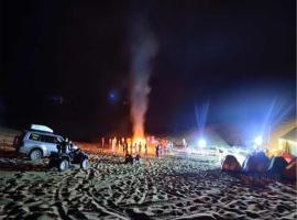 Dunhuang Desert International Camping Site