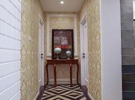 New Lifestyle Apartment, Shangfang (Jiahui yakınında)