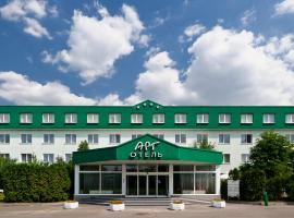 Арт Отель