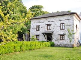 Stone Villa in the Forest, Моуресион (рядом с городом Киссос)