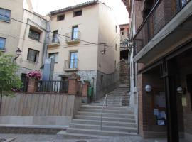 La Riba- Tarragona Luxury Apartment, La Riba (рядом с городом Lilla)