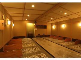 Hotel Frontier Iwaki, Iwaki (Hirono yakınında)