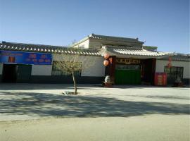 Jiale Inn