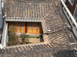 Seochon Guesthouse