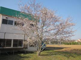 Narita Airport Hostel, Shibayama (Kido yakınında)