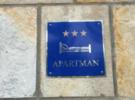 Apartment Pico, Mrljane (рядом с городом Cimera)