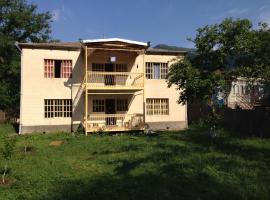 Guesthouse Villa Champion, Akhaldaba (рядом с городом Zanavi)