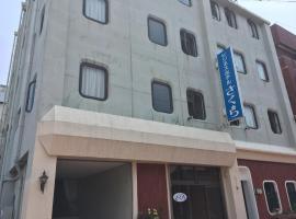 Business Hotel Sakura