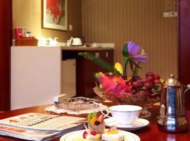 Jinhua Narada Hotel, Jinhua (Chengnan yakınında)