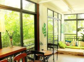Shi Guang Homestay
