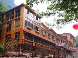 Fang Ming Ju Inn, Dayi (Huaiyuan yakınında)