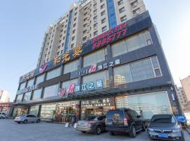 Jinjiang Inn Ulanqab Xingfu Square, Ulanqab