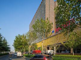 CBD Service Apartment, Nanjing (Shangxinhe yakınında)