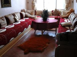 Mazagan Appartement, Azemmour