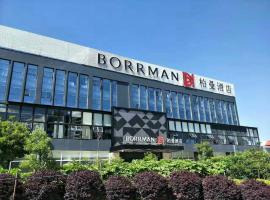 Borrman Hotel Hotel Kunming International Airport Branch