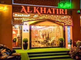 Al Khatiri Hotel, Kubang Kerian