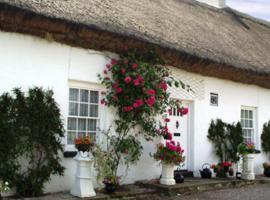 Kingsmills Cottages, Artrea (рядом с городом Arboe)