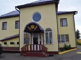 Usadba Zazerie, Zazerye (Kristompol'ye yakınında)