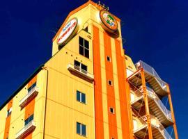 Hotel Ohirune Racco Moji (Love Hotel)