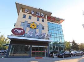 Elan Hotel Nanjing Jiangpu Longhua Road Subway Station, Nanjing (Jianshe yakınında)