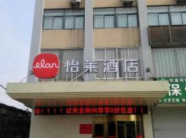 Elan Hotel Xuzhou HuiNing Pedestrian Street, Suining